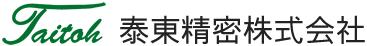 泰東精密株式会社